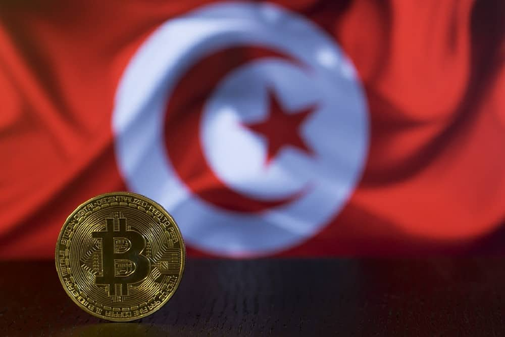 E-dinar: Tunisia becomes world's first country to launch a CBDC